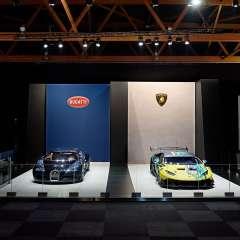 D'ieteren/Porsche, Bentley, Lamborghini, Bugatti,Audi